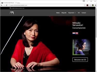 Listen to Brahms and Chopin specialist Mitsuko Saruwatari